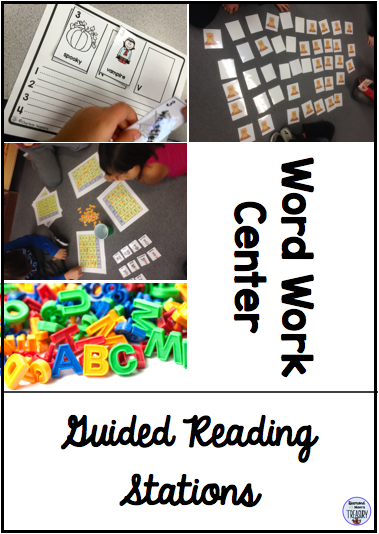 Guided reading stations - word work center