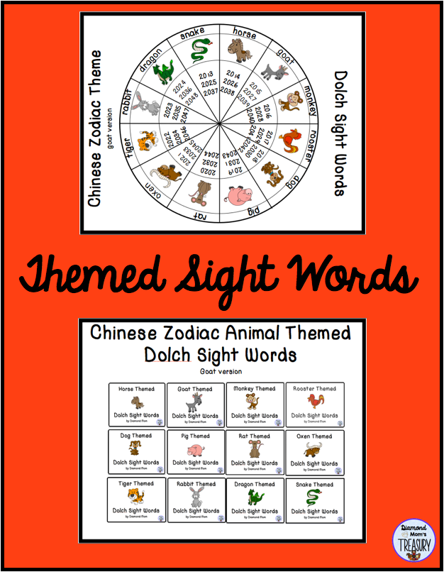 Chinese zodiac animal themed Dolch sight words.